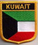Kuwait Embroidered Flag Patch, style 07.